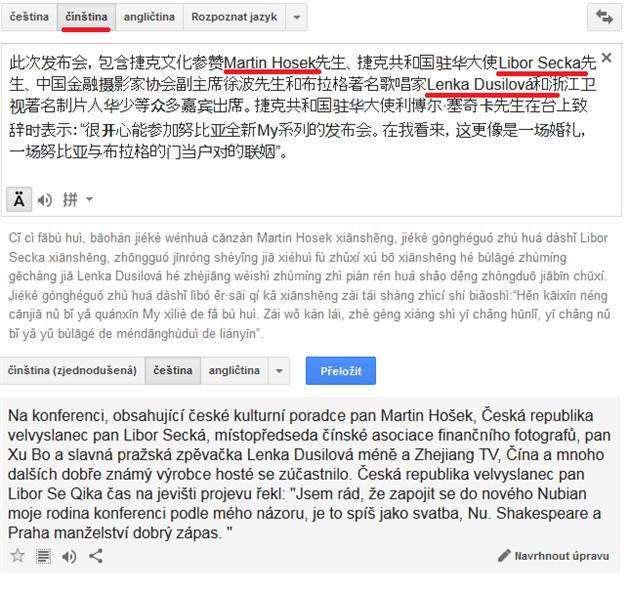 Omluvte, prosím, kvalitu překladu. Google translator má přeci jen ještě nějaké mouchy a v redakci čínsky bohužel neumíme.