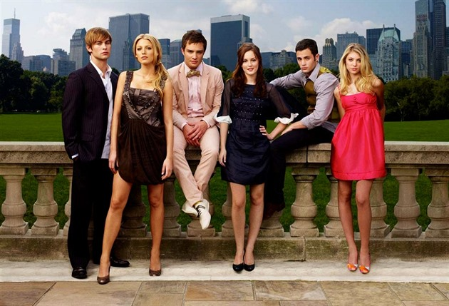 Gossip Girl / Super drbna