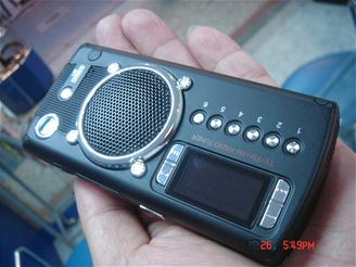 Thunder Super Radio HiFi Phone
