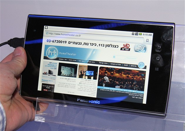 CES 2011 - Tablet Panasonic VieraCast