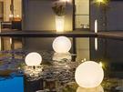 Pořiďte si venkovní svítidla do zahrady, překvapivé novinky