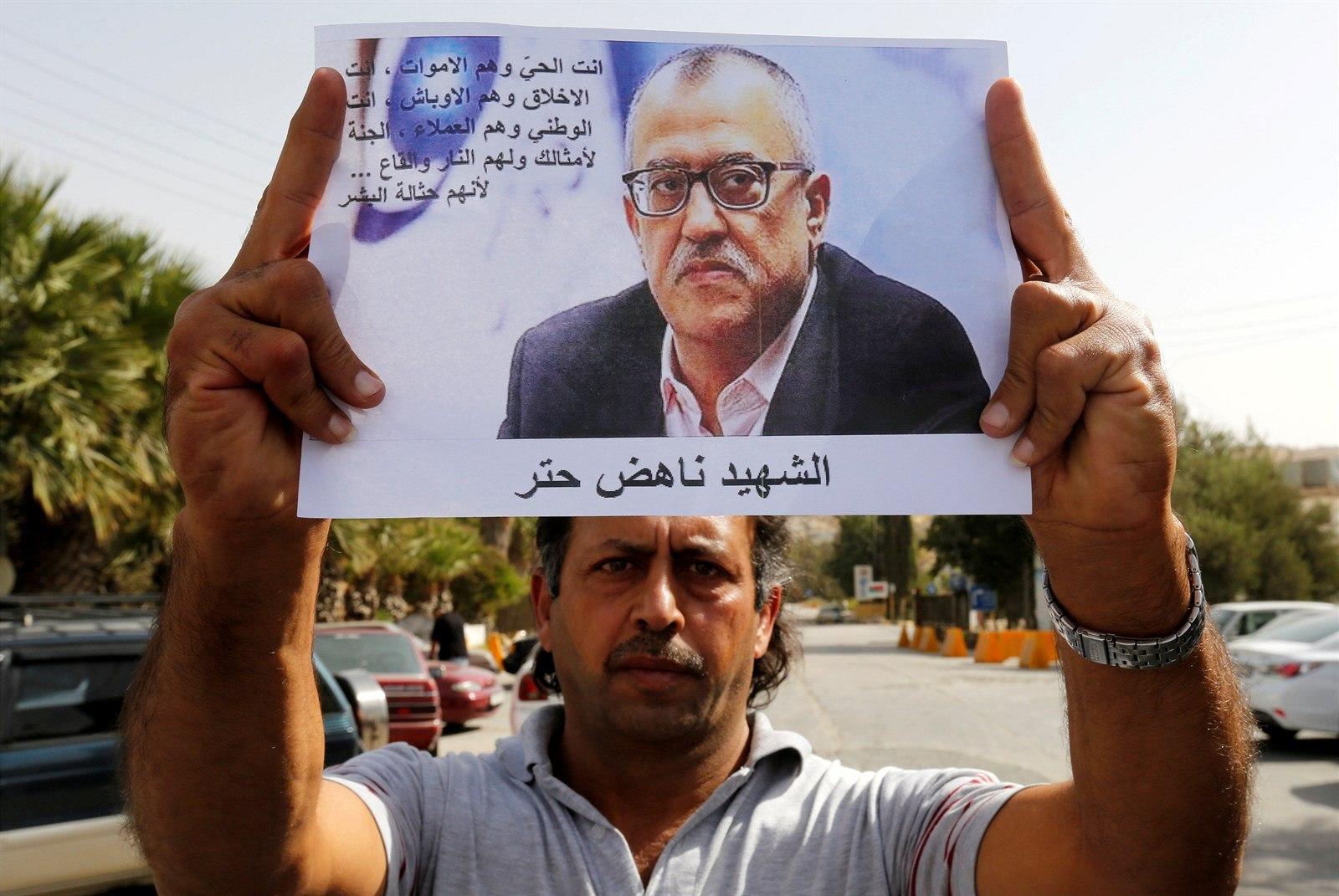 V Jordánsku byl zavražděn spisovatel, kterého soudili za urážku islámu (iDNES.cz)