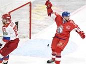 Českı hokejista Radovan Pavlík slaví svůj gól do prázdné ruské klece na turnaji...