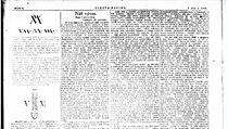 Druhá část článku bratrů Čapkových z vydání Lidových novin ze dne 1. 1. 1922.