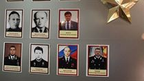 Snímek ze zdi hrdinů na ruské vojenské akademii.