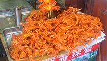 Šanghajské občerstvení