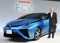 Toyot aFuel Cell Vehicle