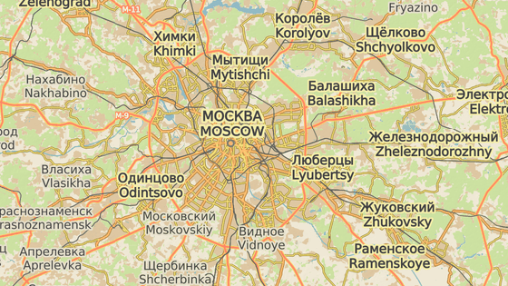 Balašicha, Rusko
