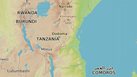 Mbeya, Tanzánie