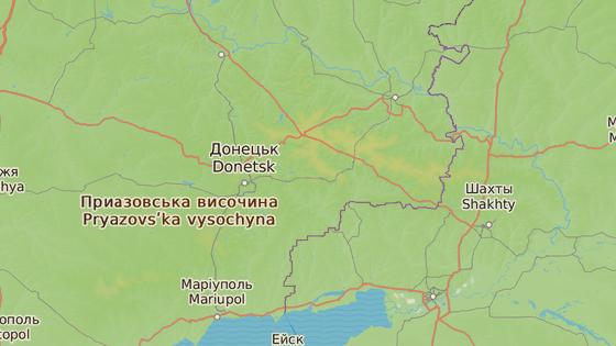 Horlivka, Ukrajina