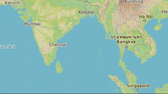 Andamany a Nikobary