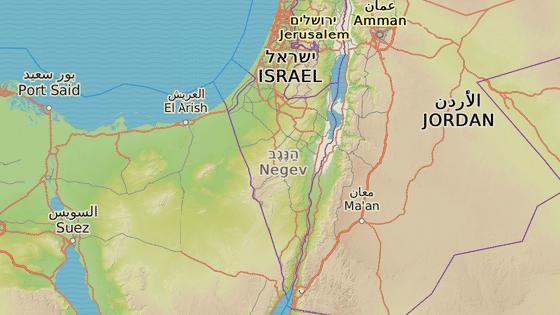 Izrael, kráter Ramon