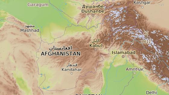 Město Mejdan Šáhr se nachází v provincii Vardak, asi 40 kilometrů na jihozápad od Kábulu.