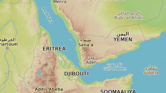 Jemenská metropole Saná.