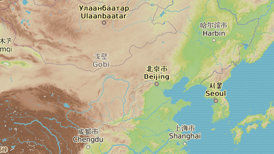 Provincie Jilin leží na severovýchodě Číny.