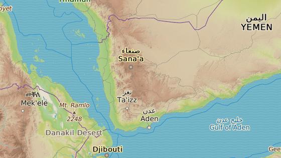 Saná, Jemen