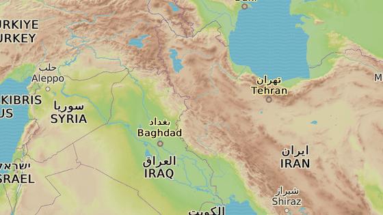 Epicentrum zemětřesení poblíž města Halabdža.