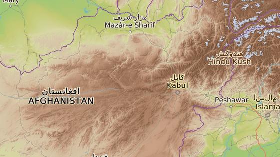 Bagrám (Afghánistán)