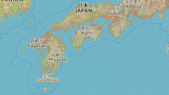 Nejjižnější místo Japonska: mys Sata