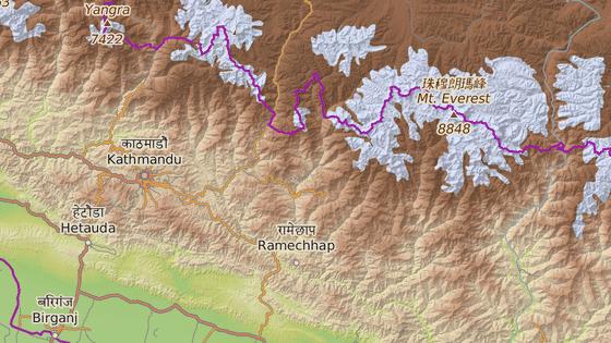 Hora Ama Dablam, kde se stalo neštěstí, leží v oblasti Mt. Everestu v Nepálu