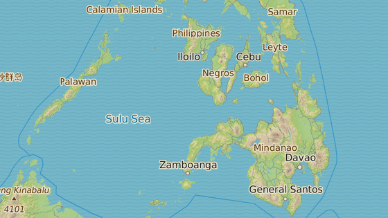 Marawi, Filipíny