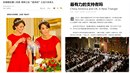 Čínský web kritizuje jak Kate Middleton, tak Brity obecně.