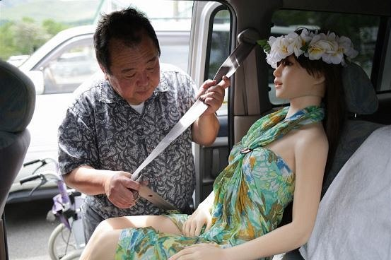 Japonský ženatý sex