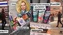 Kateřina i z tak všední činnosti, jako je nákup kosmetiky, udělá marketing.