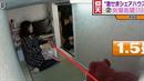 Byty v Tokiu, co připomínají klaustrofobní rakve