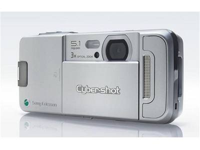 Sony Ericsson SO905iCS