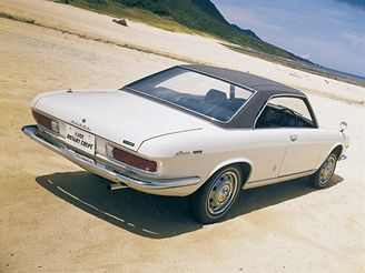 Mazda Ruce Rotary Coupe