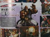 Street Fighter IV - Gouken