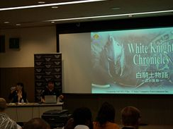 White Knight Chronicles - TGS prezentace