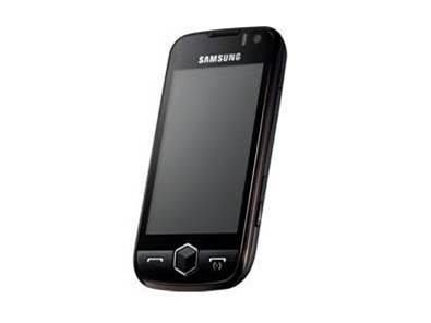 Samsung S8000 Cubic