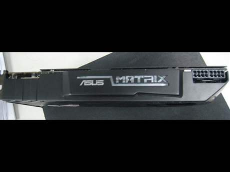 Asus Republic of Gamers HD 5870 (koncept)