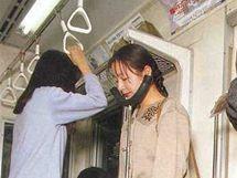 Šílené japonské vynálezy  automat na použité kalhotky a metrověšák ... cac466c508