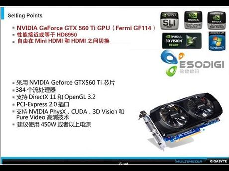 GeForce GTX 560 Ti 1000MHz