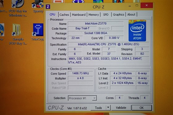 Intel Reference Design