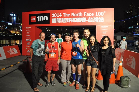 The North Face 100 Taiwan