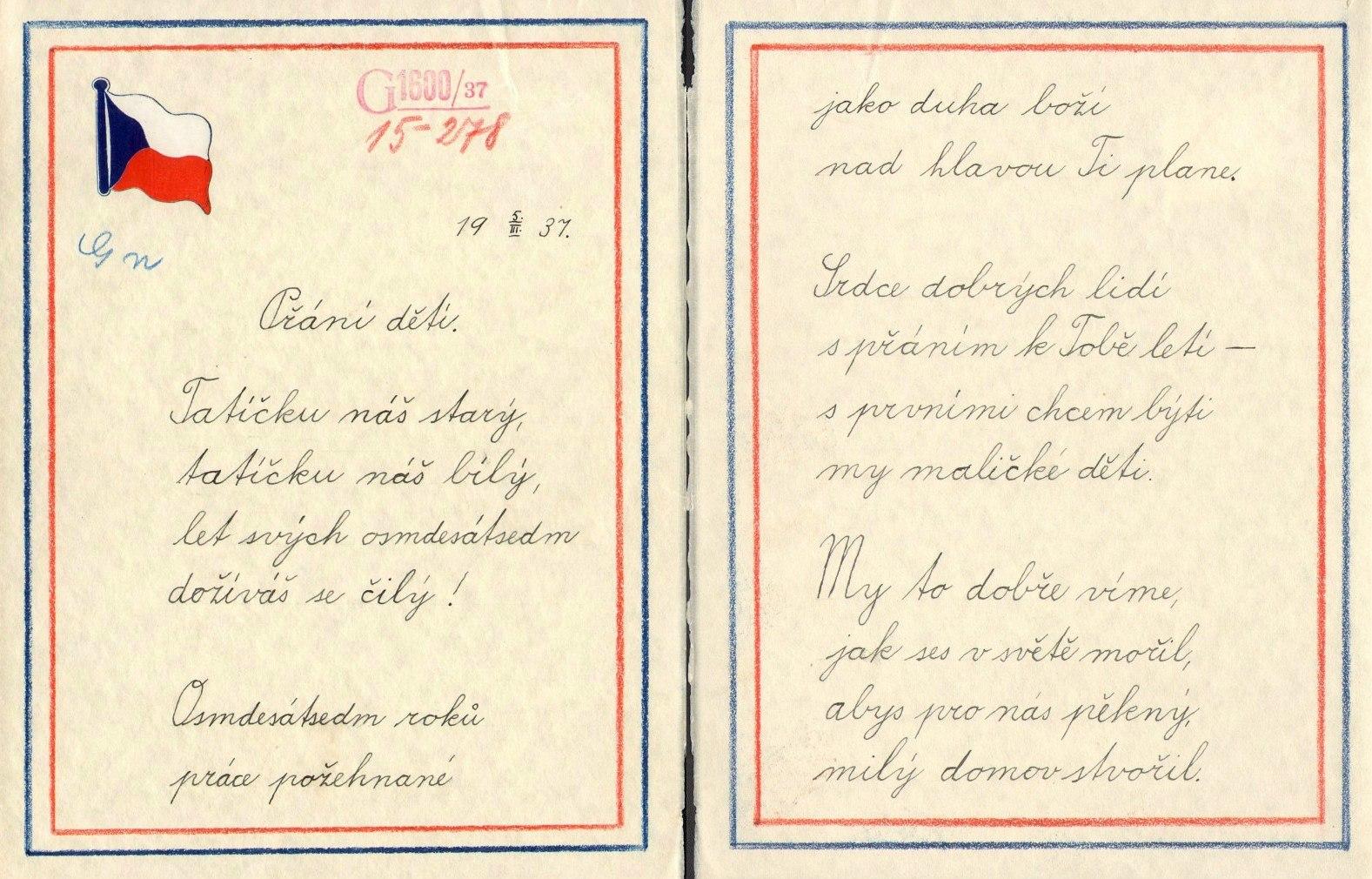 dopis k narozeninám Fotogalerie: Ve spolupráci s Archivem Kanceláře prezidenta  dopis k narozeninám