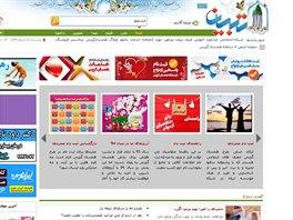 Manželské a seznamovací webové stránky