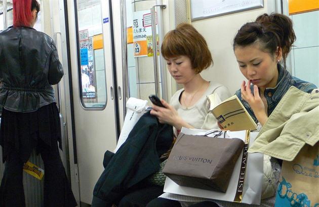 Japonský celebrity sex