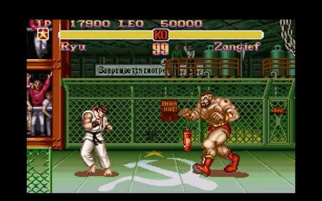 Street Fighter II Turbo: Hyper Fighting (SNES)