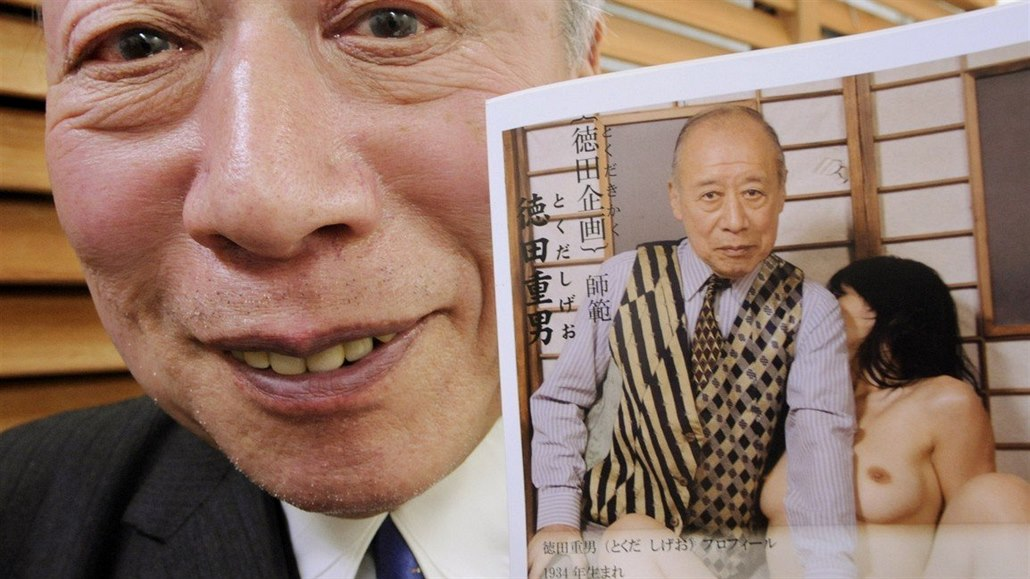 Japonský Gay sex blog