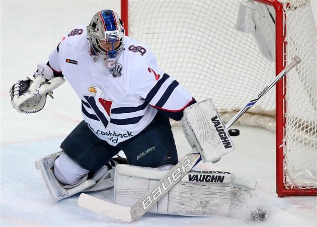 d5d93dcaeaac8 Nejnižší návštěva v KHL: Slovan Bratislava už opouštějí i fanoušci ...