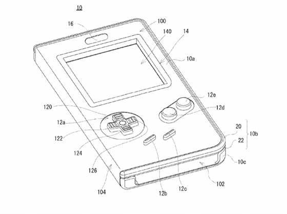 Game Boy obal - patent Nintenda