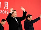 Tesla CEO Elon Musk and Shanghai's Mayor Ying Yong attend the Tesla Shanghai...