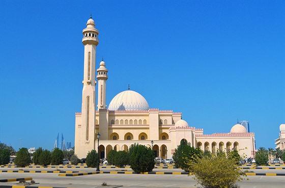 Mešita Al Fateh