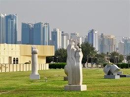Pohled od vjezdu do Bahrajnského národního muzea k jihu