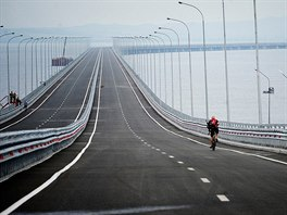 Bridge over the Amur Bay, Vladivostok